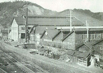 FUKUSHIMA LTD. around 1937